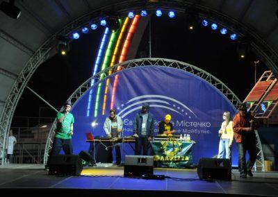 2012.06.03-KYJIV.NIMCI-EUROBACHENNJA-min