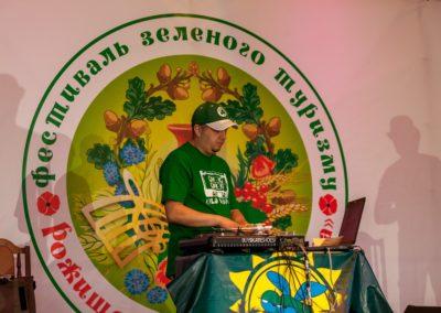 2013.06.29-MALOVANKA-1-min