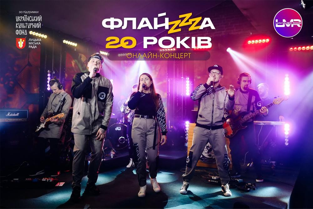 ФлайzZzа, 20 років. Online concert. Lviv Music Room